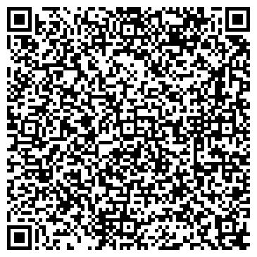 """QR-код с контактной информацией организации ООО """"Гефест-Сервис"""""""