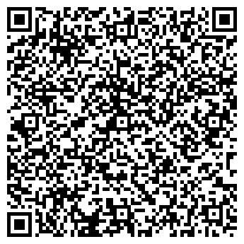 QR-код с контактной информацией организации АРТ УЮТ ПЛЮС