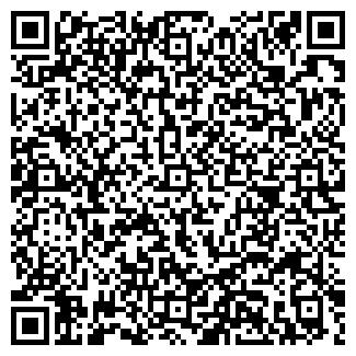 QR-код с контактной информацией организации ФОП Бойко