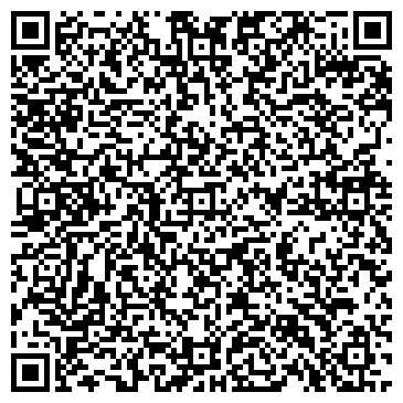 QR-код с контактной информацией организации Тантал, ООО