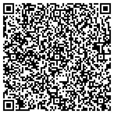 QR-код с контактной информацией организации Кедр, ООО