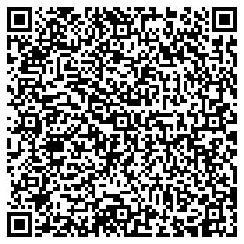 QR-код с контактной информацией организации Общество с ограниченной ответственностью АЛИНА ЛТД