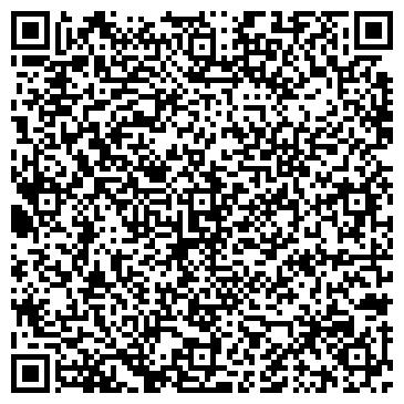"""QR-код с контактной информацией организации ТОВ """"ТЕРАБУД"""""""