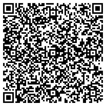 QR-код с контактной информацией организации ТОСКА ЗЕЛЁНАЯ
