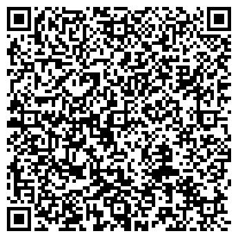 QR-код с контактной информацией организации Ю-Кон, ООО