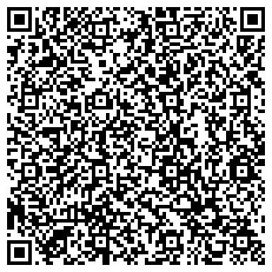 QR-код с контактной информацией организации Фирма Системосервис, ООО