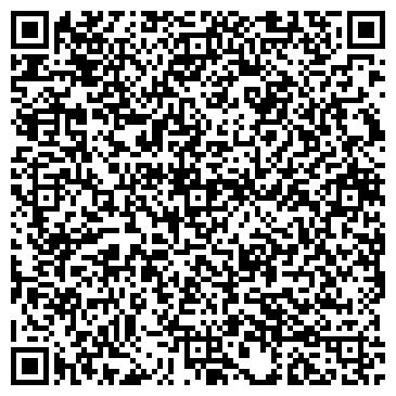 QR-код с контактной информацией организации Валса ГТВ, ООО