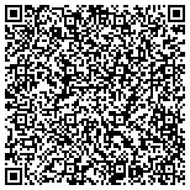 """QR-код с контактной информацией организации ООО """"Гостиничный комплекс """"ШАНЫРАК"""""""