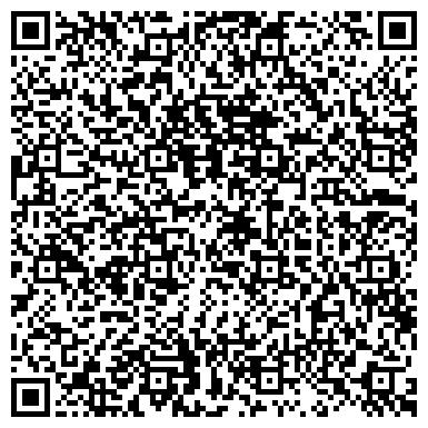 QR-код с контактной информацией организации Крепежная Техника (Метизы), ООО