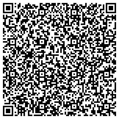 QR-код с контактной информацией организации Предприятие Свердловской ИК №38 в Луганской области, ГП