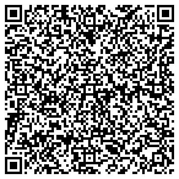QR-код с контактной информацией организации Сталь-канат НПП, ООО