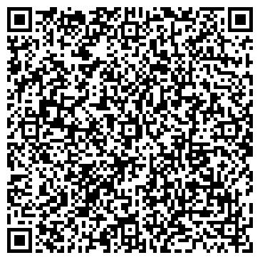 QR-код с контактной информацией организации Комплекс плюс , ООО