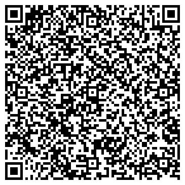 QR-код с контактной информацией организации Бест, ООО