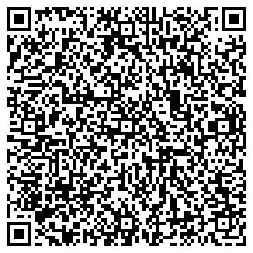 QR-код с контактной информацией организации Харцызск ТСК, ООО