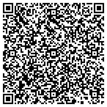 QR-код с контактной информацией организации Технокомплект, ТК, ООО