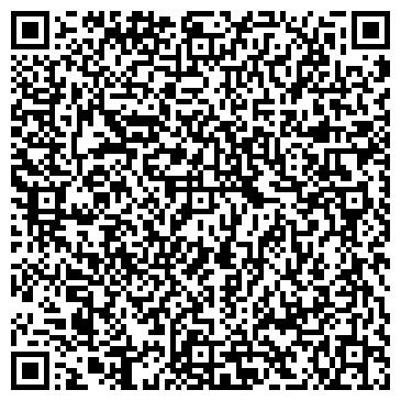 QR-код с контактной информацией организации Остара, ООО