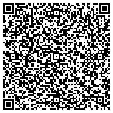 QR-код с контактной информацией организации Олеся, ООО