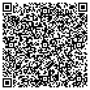 QR-код с контактной информацией организации ТЛК, ООО