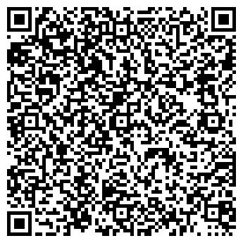 QR-код с контактной информацией организации Лкп, ЧП