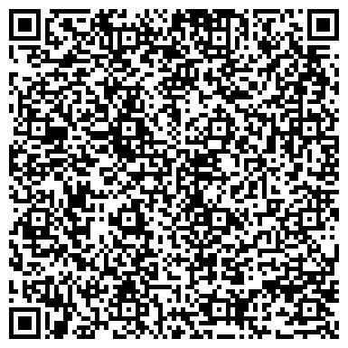 QR-код с контактной информацией организации Сарбона ПКФ, ООО