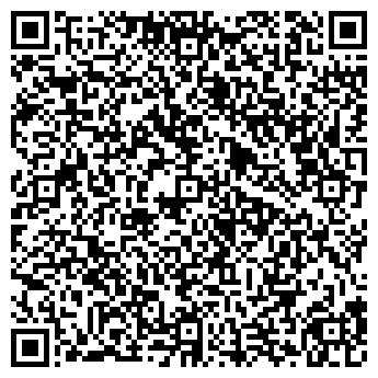 QR-код с контактной информацией организации ЗЕЛЕНОГРАД-ТУР