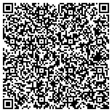 QR-код с контактной информацией организации Научно-производственное предприятие Адъюстаж, ООО