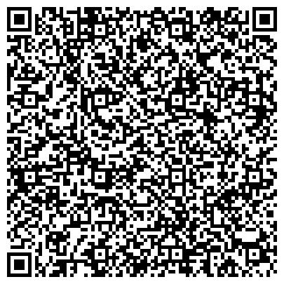 QR-код с контактной информацией организации Днепропетровский завод прецизионных труб, ГП
