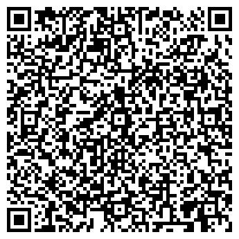 QR-код с контактной информацией организации Стилюа, ООО (SteelUA)