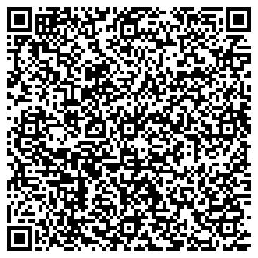 QR-код с контактной информацией организации Терминал , ООО (Terminal)