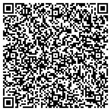 QR-код с контактной информацией организации Стил ЛТД ПКФ, ООО