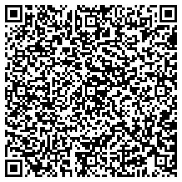 QR-код с контактной информацией организации Белчир, ООО
