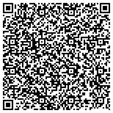 QR-код с контактной информацией организации Лига-Строй Инвест ТПО, ООО