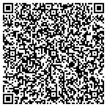 QR-код с контактной информацией организации Трейдер, ООО