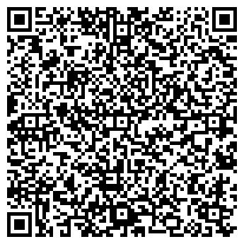 QR-код с контактной информацией организации Арматура, ООО