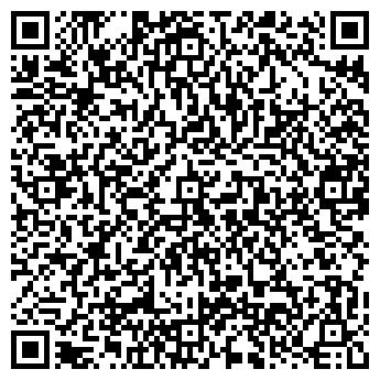 QR-код с контактной информацией организации Дельта МКП, ООО