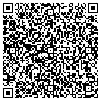 QR-код с контактной информацией организации Веланс, ООО