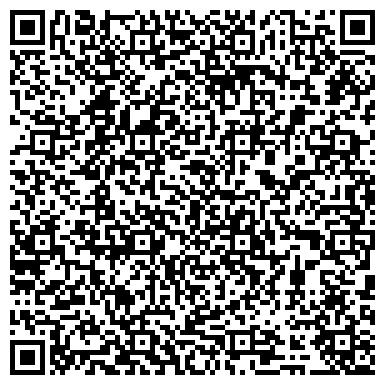QR-код с контактной информацией организации Фирма Промтеплосервис, ЧП
