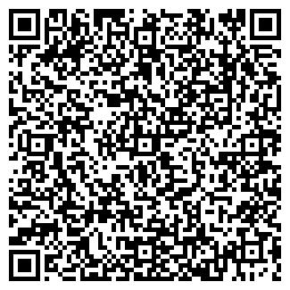 QR-код с контактной информацией организации Деко и Ко, ООО