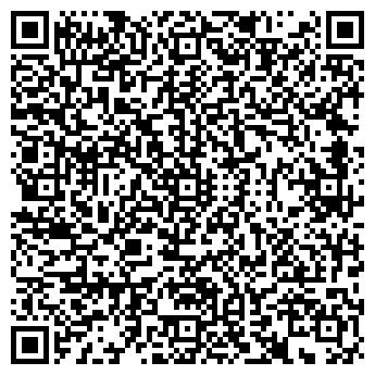 """QR-код с контактной информацией организации ООО """"Ростсталь"""""""
