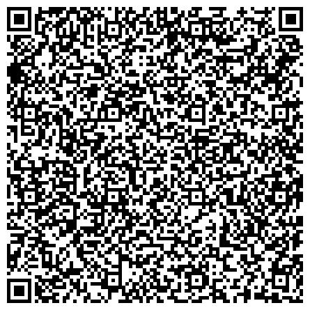 QR-код с контактной информацией организации Баглейский завод котельно вспомогательного оборудования и трубопроводов, ОАО (БЗКВОиТ)