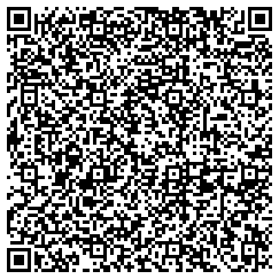 """QR-код с контактной информацией организации Частное предприятие Интернет-магазин """"Ультра Шоп"""""""