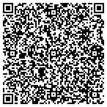 QR-код с контактной информацией организации Балгис ПКП, ООО
