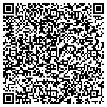 """QR-код с контактной информацией организации ООО """"РОССУКРТОРГ"""""""