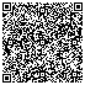 QR-код с контактной информацией организации Вельбой, ЧП