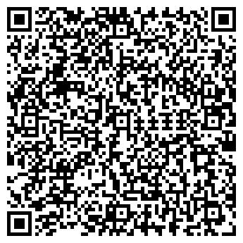 QR-код с контактной информацией организации УЛЬТРАТУР