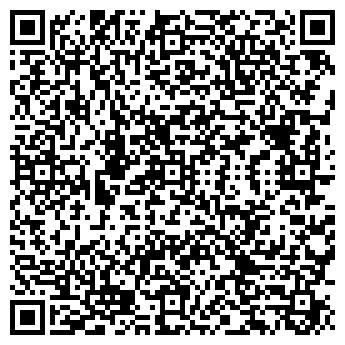 QR-код с контактной информацией организации Элит-Фасад, ЧП