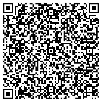 QR-код с контактной информацией организации ЭЛЬЗАС-ТУР