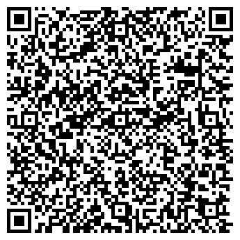 QR-код с контактной информацией организации НАВИН, ООО
