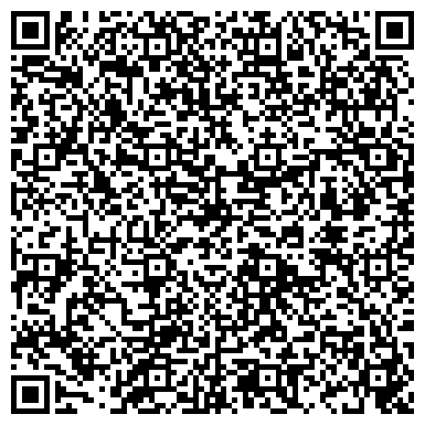 QR-код с контактной информацией организации Компания Белара (ТМ Интерм), ООО