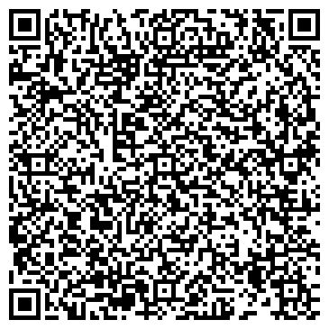 QR-код с контактной информацией организации Роста Украина, ООО